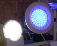 LED lámpa